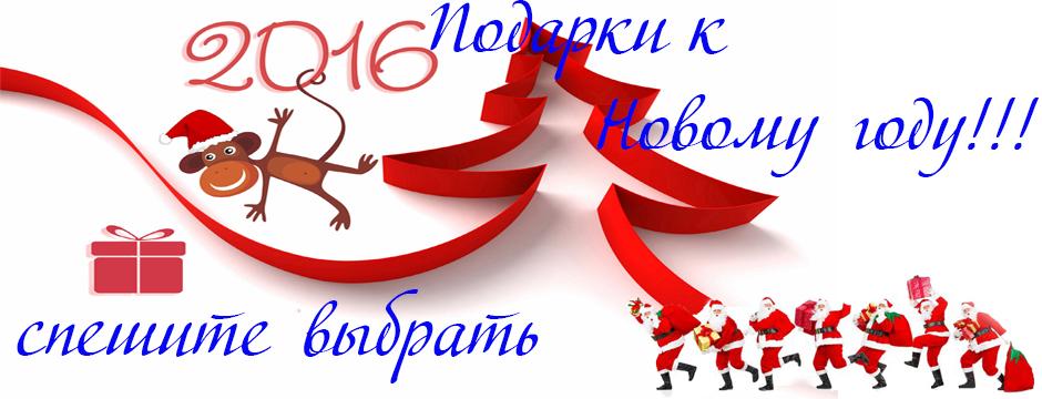 Акция к новому году картинки