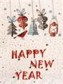 Набір рушників д/кухні New Year V4 40*60 2 шт. - фото 9117
