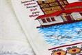 Рушник махровий Стамбул 40*60 350г/м2 - фото 9268