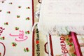 Рушник махровий Вишня 40*60 350г/м2 - фото 9292
